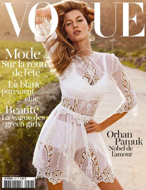 Gisele Bundchen en couverture du numéro d'avril 2011 de Vogue Paris.  Le premier numéro d'Emmanuelle Alt en tant que rédactrice en chef. En kiosque le 25 mars.