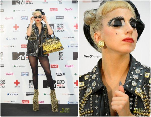 Lady Gaga au Japon.