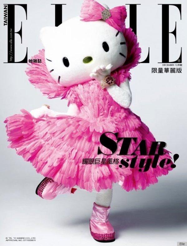 Hello Kitty pose pour ELLE.