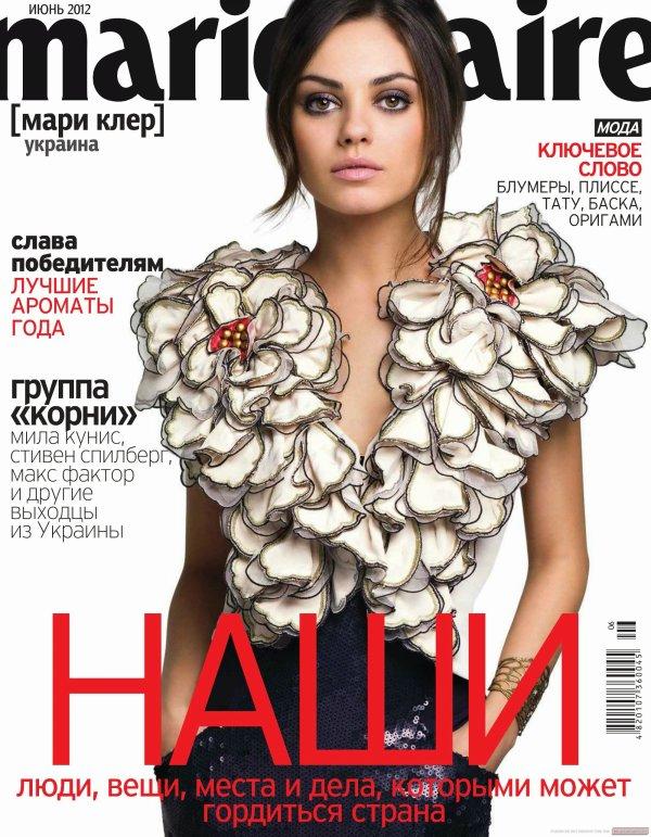 Mila Kunis pose pour Marie Claire.