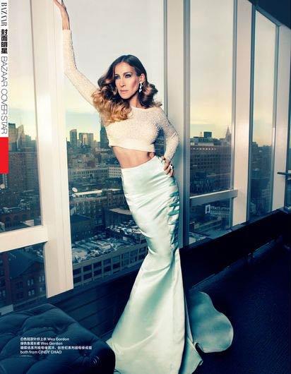 Sarah Jessica Parker pose pour Harper's Bazaar.