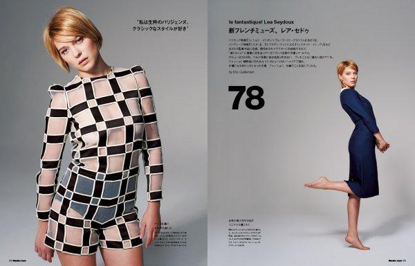 Léa Seydoux pose pour Numéro Tokyo.