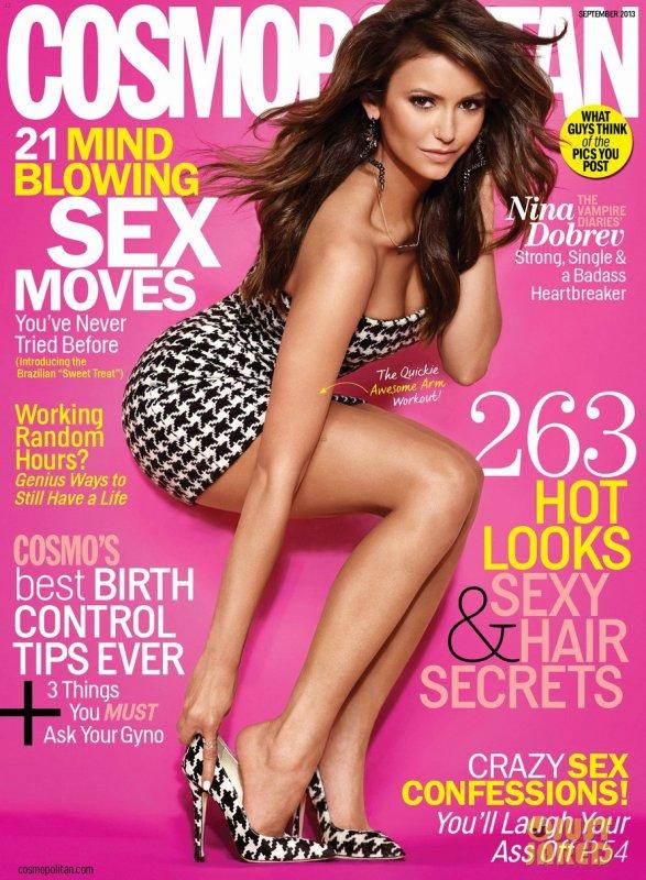 Nina Dobrev pose pour Cosmopolitan.