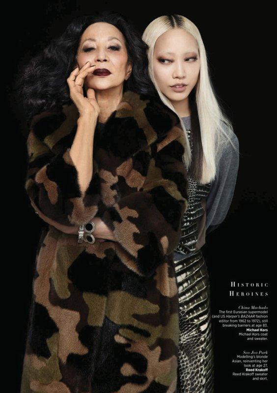 Harper's Bazaar  photoshoot