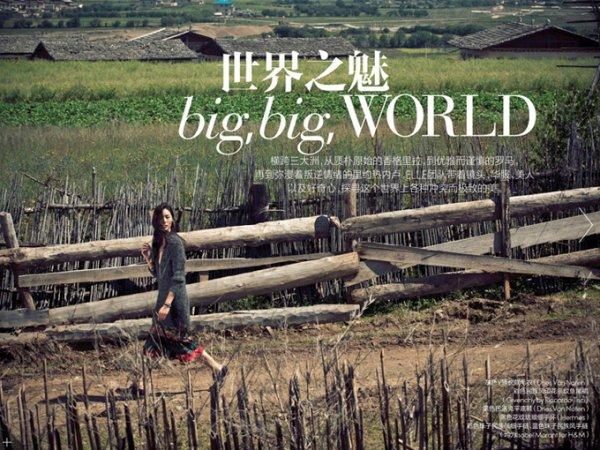 ELLE Chine photoshoot