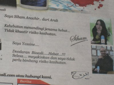 me with bio asli pub in kosmo news paper MALAYSIA my email; master.of.ibliss@hotmail.com and my skype yassine.anachir