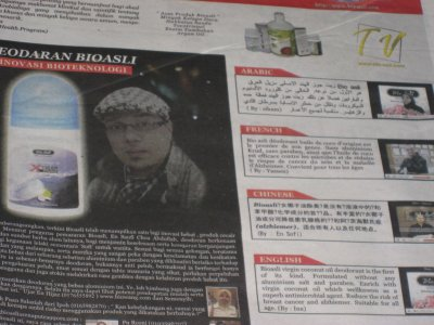 DEODARAN BIOASLI and me in news paper (kosmo)