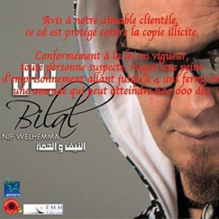 cheb bilal......jusq'au la mort.....le roi de ray moufouk bilal.Date de naissance: 23/07/1966