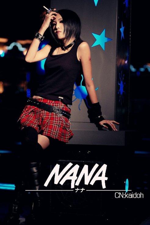 Nana Oosaki