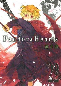 Pandora Hearts 22 dans quelque mois!!