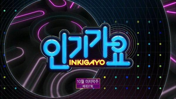 151025 SBS Inkigayo All TS Cuts