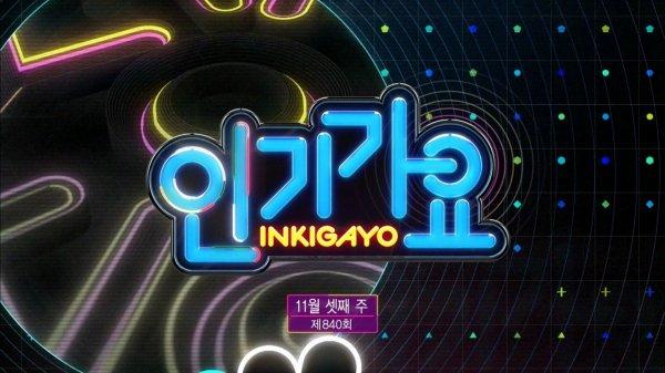 151115 SBS Inkigayo - All TS Cuts
