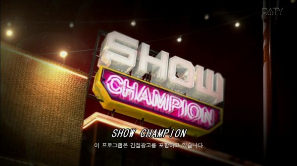 151118 MBC Music Show Champion - All TS Cuts