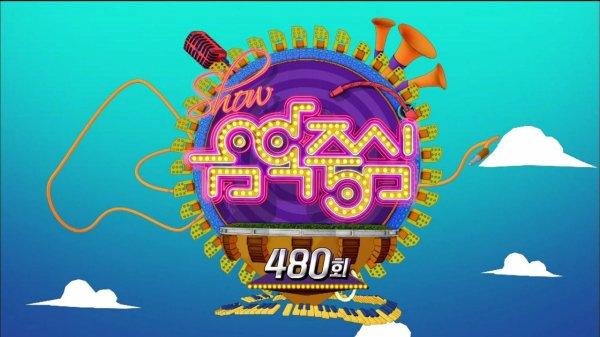 151121 MBC Music Core - All TS Cuts