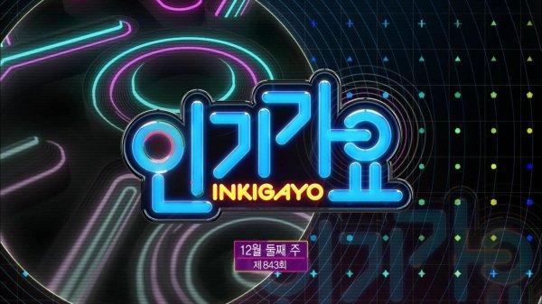 151213 Inkigayo - TS Cuts
