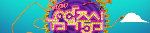 160102 MBC Music Core - All TS Cuts