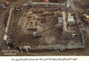 la maison ou vivait notre prophète mohamèd rasoul sallala walli wasalam