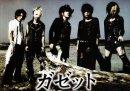 Photo de lilli-gazetto-fan