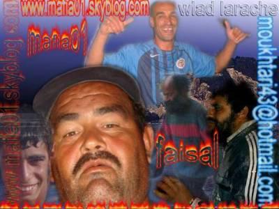 Chat maroc live