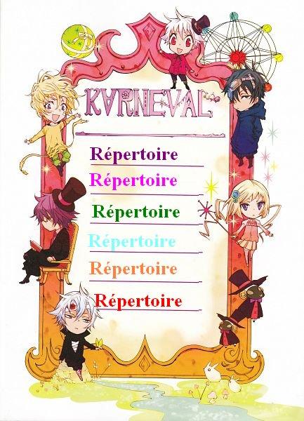 Le Répertoire