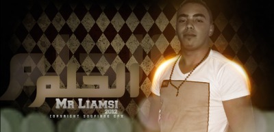 Mr Liamsi The Dream Copyright 2012 BY SG