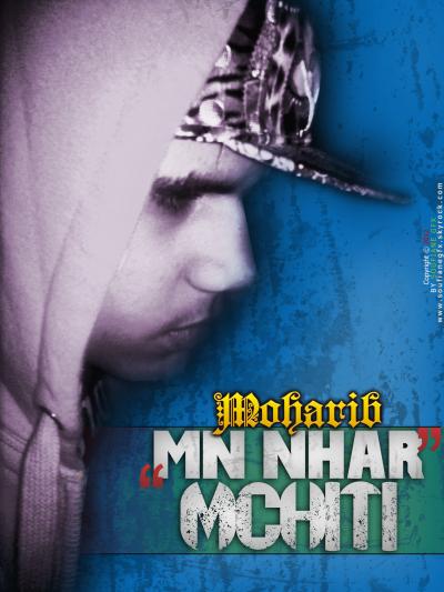 Moharib Mn Nhar Mchiti Copyright 2012 BY SG