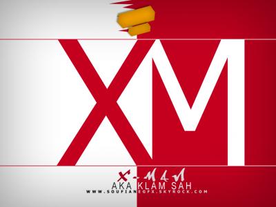 X-Man Logo Copyright 2012 By SG