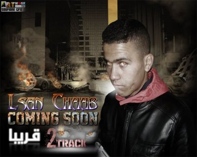 Lsan Cha3be 2011 Coming Soon 2 Track BY SG :