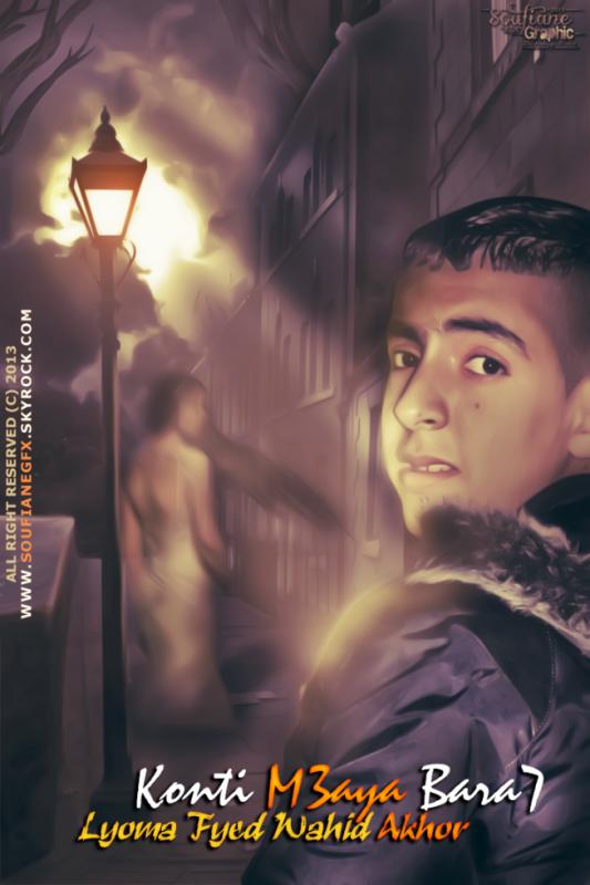 Konti M3aya Bara7-Lyoma Fyed Wahid Akhor