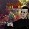 Mo7ami - ana li machi maji