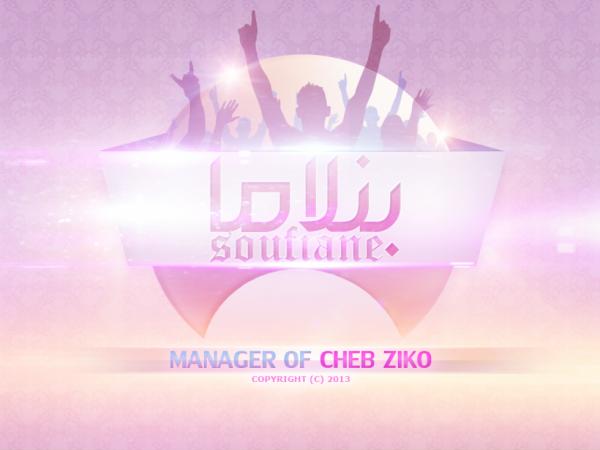 LOGO / Soufiane Benlama Manger Of Cheb Ziko