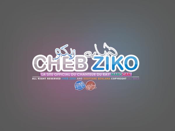 LOGO - Cheb Ziko / Soufiane Benlama Manger