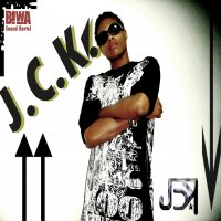 biwa sound kartel / souplé (ké JCK) (2009)
