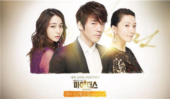♥«´K- Drama : En Cours /Midas*•.¸*•.,¸♥¸.•*´'♥«´