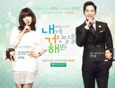 K- Drama : Terminer / Lie To Me