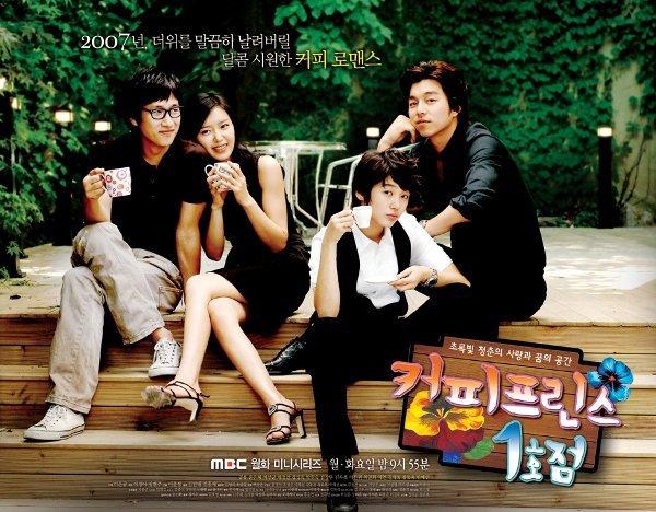 K-Drama: TERMINER  COFFEE PRINCE