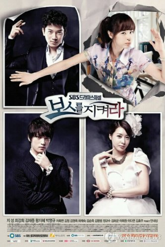 K- DRAMA -Protect the Boss EN COURS....