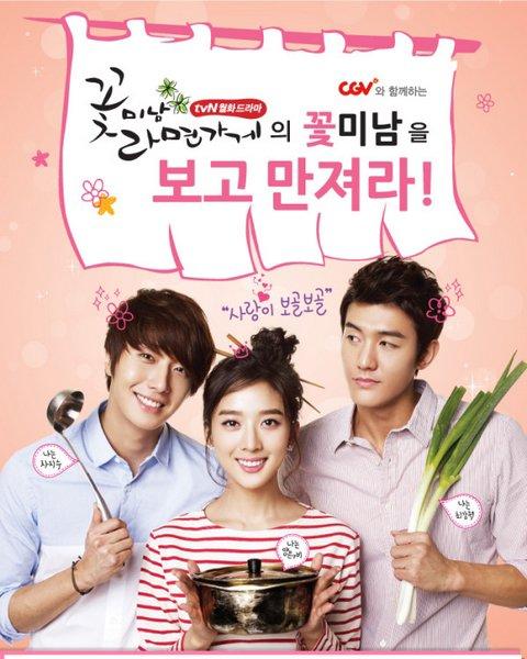 K-DRAMA EN COURS....Flower Boys Of The Ramyun