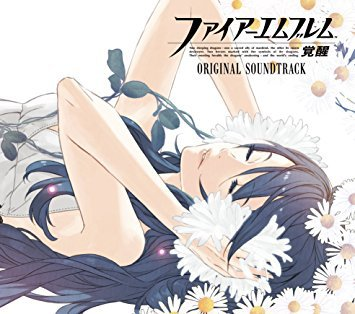 Fire Emblem Awakening OST / Divine Decree (2013)