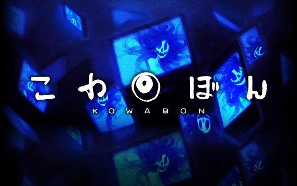 Spécial Kumamoto Hiromu
