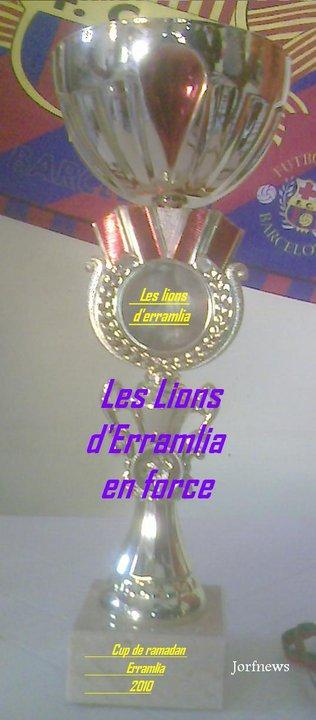 أسود الرملية هم أبطال الدوري الرمضاني 2010