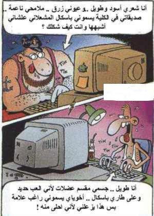 halna f skype   msn .........