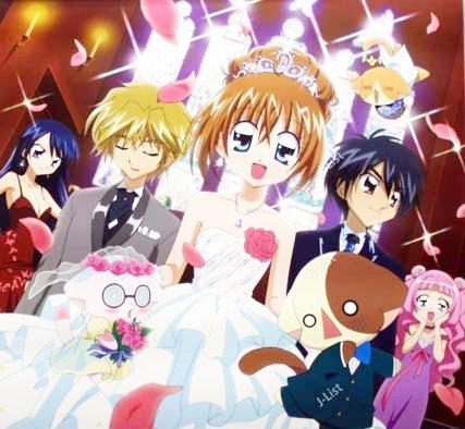 Le mariage de Kilari