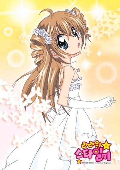 kilari en robe de marié