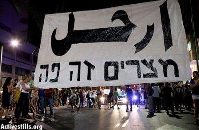 Actu:Plus de 300.000 israéliens dans les rues contre le gouvernement