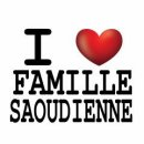 Photo de Famille-Saoudienne