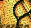 #Le silence des mosquée ♥
