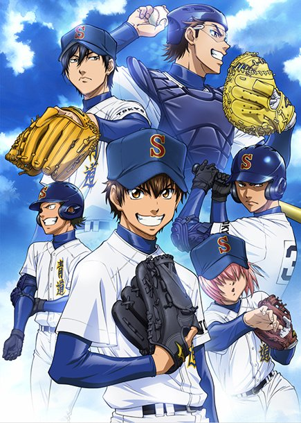 Ace of Diamond