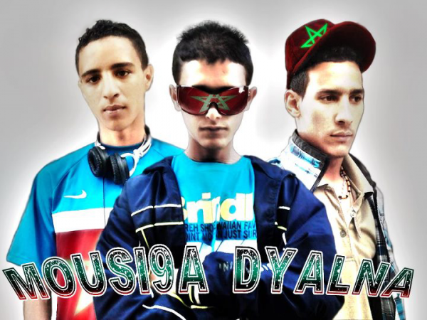 Mousi9a Dyalna FrééStyle
