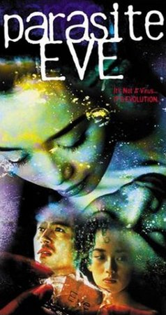 Parasite Eve : The Movie